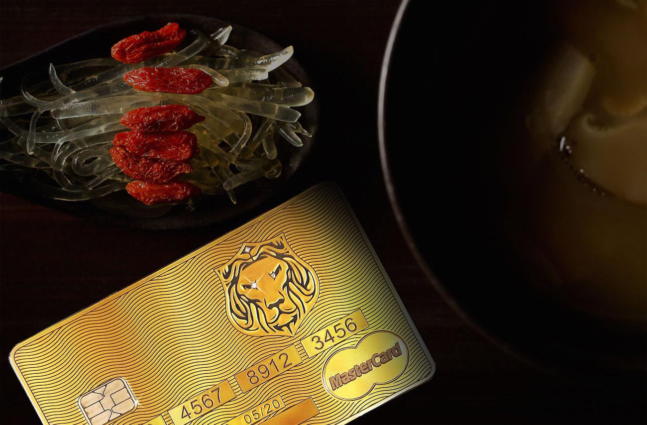 Aurae-MasterCard-2