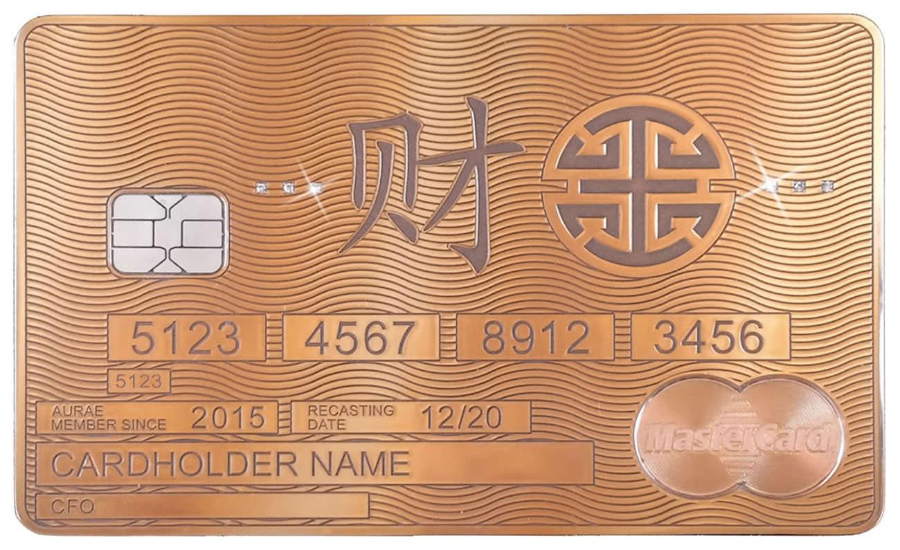 Aurae-MasterCard-3