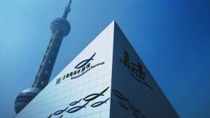 Four Season hotel Shanghai